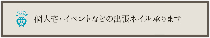 bnr_visiting.jpg